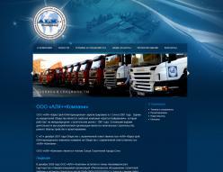 web dizajn ALK Company